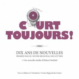 Court toujours 2016-couverture (Copier)